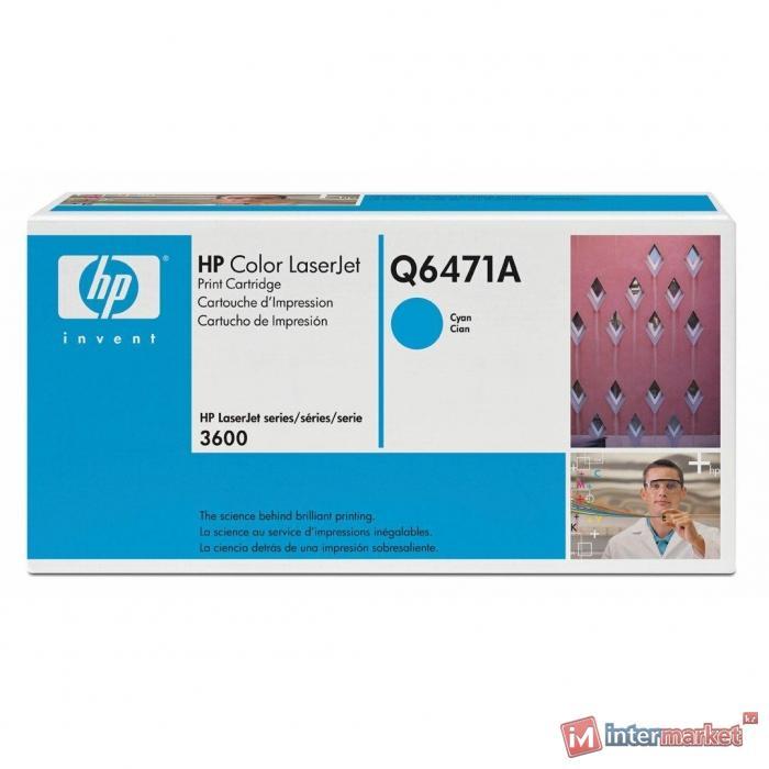 Картридж HP Q6471A - Cyan