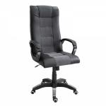 Кресло для офиса Zeta Деко гобелен, эко-кожа, серый