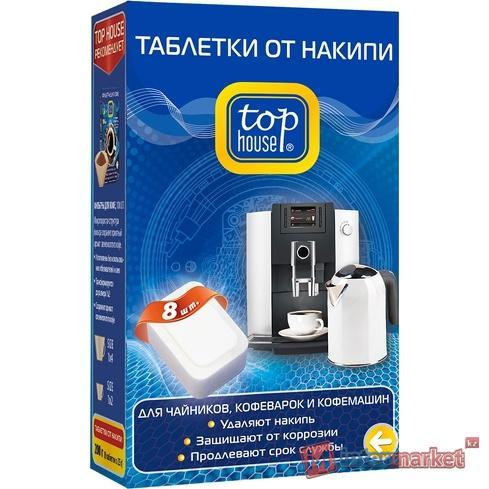Таблетки TOP HOUSE 392753 от накипи для чайников, кофеварок и кофемашин 8 шт.
